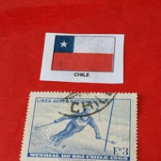 Sellos: CHILE D2. Lote 211678598