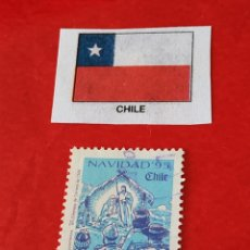 Sellos: CHILE E. Lote 211679221