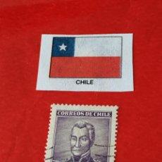 Sellos: CHILE F1. Lote 211679376