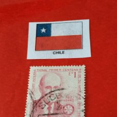 Sellos: CHILE F3. Lote 211679608
