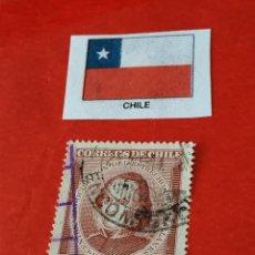 Sellos: CHILE F4. Lote 211679838