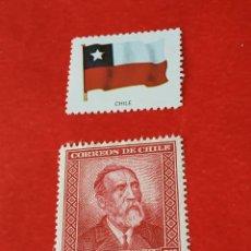Sellos: CHILE F5. Lote 211679991
