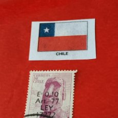 Sellos: CHILE G5. Lote 211680939