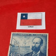 Sellos: CHILE J1. Lote 211695723