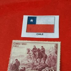 Sellos: CHILE T. Lote 211894713