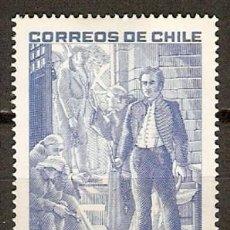 Francobolli: CHILE 1972 - JOSE MARIA CARRERA - GENERAL MILITAR - YVERT Nº 397**. Lote 211911257