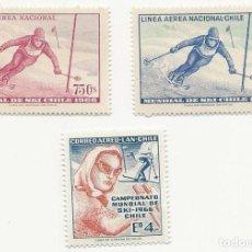 Sellos: SERIE CAMPEONATO MUNDIAL SKI. Lote 199961685
