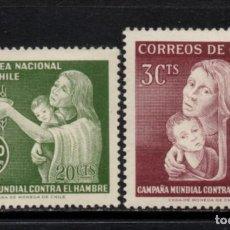 Sellos: CHILE 299 Y AEREO 214** - AÑO 1963 - CAMPAÑA MUNDIAL CONTRA EL HAMBRE. Lote 243688885