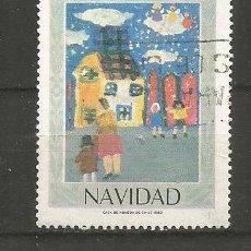 Sellos: CHILE YVERT NUM. 551 USADO. Lote 218527158