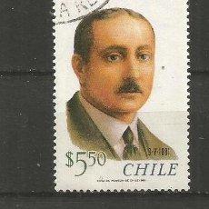 Sellos: CHILE YVERT NUM. 587 USADO. Lote 218527237