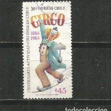 Sellos: CHILE YVERT NUM. 675 USADO. Lote 218527602