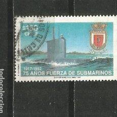 Sellos: CHILE YVERT NUM. 1113 USADO. Lote 218527988
