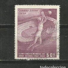 Sellos: CHILE CORREO AEREO YVERT NUM. 210 USADO. Lote 218528252