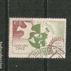 Sellos: CHILE CORREO AEREO YVERT NUM. 271 USADO. Lote 218528590