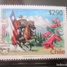 Sellos: CHILE 2010 1 V. NUEVO. Lote 218909966