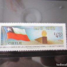 Sellos: CHILE 1982 1 V. NUEVO. Lote 218910241