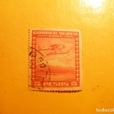 Sellos: CHILE - HIDROAVIÓN Y MONTAÑAS - 5 PESOS.. Lote 218954788