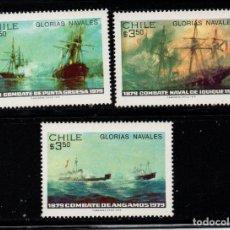Francobolli: CHILE 514/16* - AÑO 1979 - BARCOS - BATALLAS NAVALES. Lote 219881542