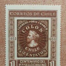 Sellos: CHILE, N°240,CENTENARIO DEL PRIMER SELLO CHILENO MNH**(FOTOGRAFÍA REAL). Lote 220269550