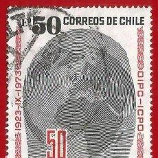 Sellos: CHILE. 1973. INTERPOL. Lote 222407870