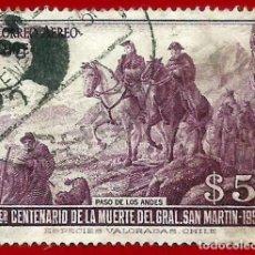 Sellos: CHILE. 1951. SAN MARTIN CRUZANDO LOS ANDES. Lote 222429718
