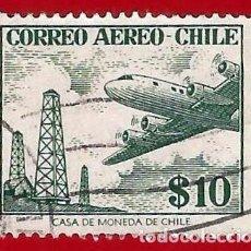 Sellos: CHILE. 1956. AVION Y TORRE PETROLIFERA. Lote 222431145