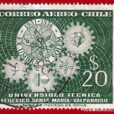 Sellos: CHILE. 1956. UNIVERSIDAD TECNICA. VALPARAISO. Lote 222431387