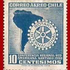 Sellos: CHILE. 1960. ROTARY INTERNATIONAL. Lote 222431568