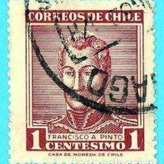 Sellos: CHILE. 1960. FRANCISCO A. PINTO. Lote 222432037