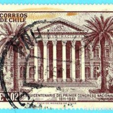 Sellos: CHILE. 1961. CAMARA DE DIPUTADOS. Lote 222432343