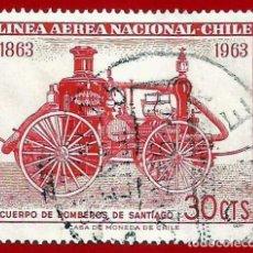 Sellos: CHILE. 1962. CUERPO DE BOMBEROS DE SANTIAGO. Lote 222432710