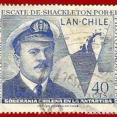 Sellos: CHILE. 1967. PILOTO PARDO. ANTARTIDA CHILENA. Lote 222433683