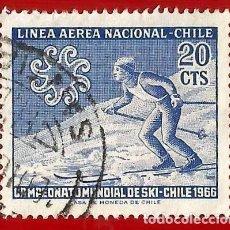 Sellos: CHILE. 1965. CAMPEONATO DEL MUNDO DE SKI. Lote 222433863