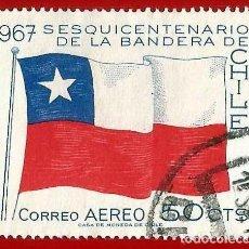 Sellos: CHILE. 1967. BANDERA NACIONAL. Lote 222434153