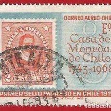 Sellos: CHILE. 1968. PRIMER SELLO IMPRESO. Lote 222434411