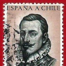 Sellos: CHILE. 1961. PEDRO DE VALDIVIA. Lote 222434703