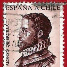 Sellos: CHILE. 1961. ALONSO DE ERCILLA. Lote 222434966