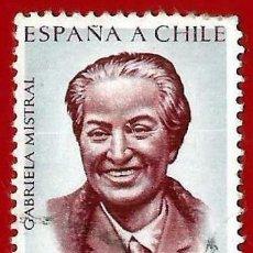 Sellos: CHILE. 1961. GABRIELA MISTRAL. Lote 222435068