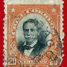 Sellos: CHILE. 1911. MANUEL BULNES. Lote 222455423