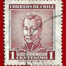 Sellos: CHILE. 1960. FRANCISCO A. PINTO. Lote 222456028