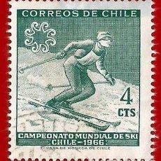 Sellos: CHILE. 1965. CAMPEONATO DEL MUNDO DE SKI. Lote 222456547