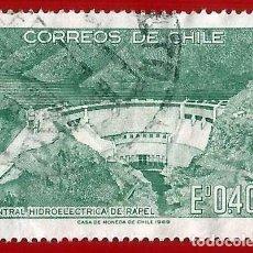 Sellos: CHILE. 1969. PLANTA HIDROELECTRICA RAPEL. Lote 222456912