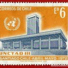 Sellos: CHILE. 1972. CONFERENCIA DE COMERCIO Y DESARROLLO. Lote 222457166