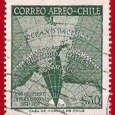 Sellos: CHILE. 1959. TERRITORIO ANTARTICO CHILENO. Lote 222557142