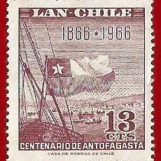 Sellos: CHILE. 1966. CIUDAD DE ANTOFAGASTA. BANDER Y BARCOS. Lote 222557332
