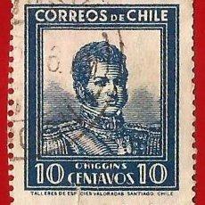 Sellos: CHILE. 1932. BERNARDO O'HIGGINS. Lote 222557907