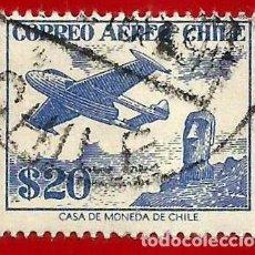 Sellos: CHILE. 1956. AVION Y ESTATUA DE ISLA DE PASCUA. Lote 222573248