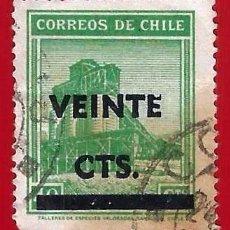 Sellos: CHILE. 1948. MINA DE COBRE. SOBRECARGA. Lote 222573501