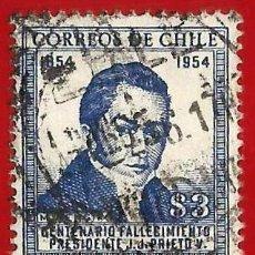 Sellos: CHILE. 1955. PRESIDENTE J. J. PRIETO. Lote 222573776