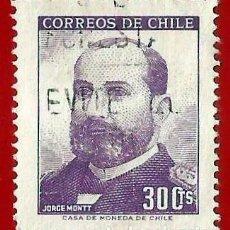 Sellos: CHILE. 1963. PRESIDENTE JORGE MONTT. Lote 222574442
